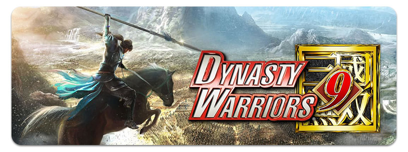 Guerriers de la dynastie