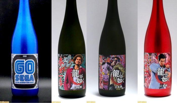 GO Sega Sake